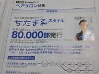201108091820