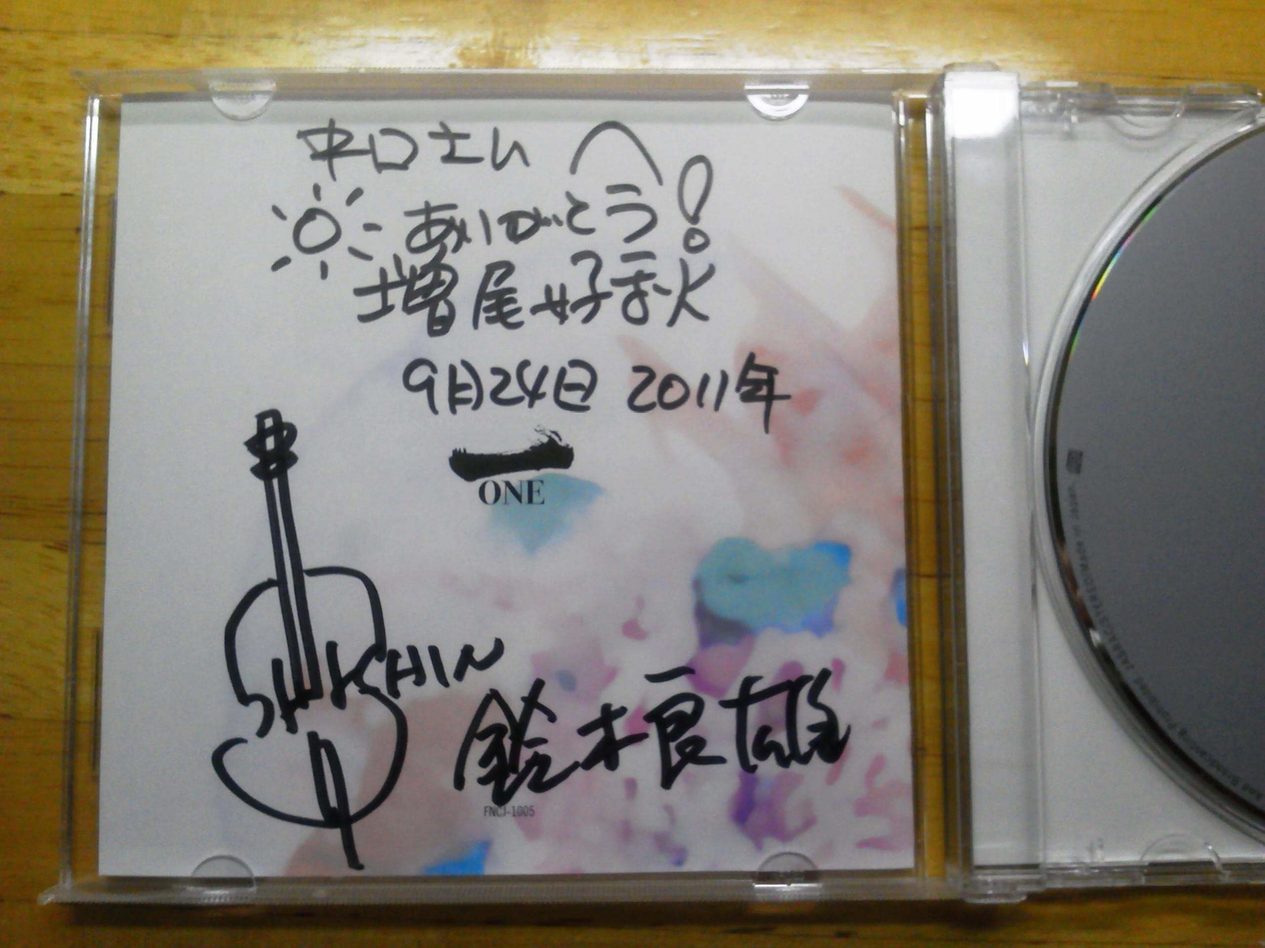 201109250053