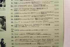 DSC_0058