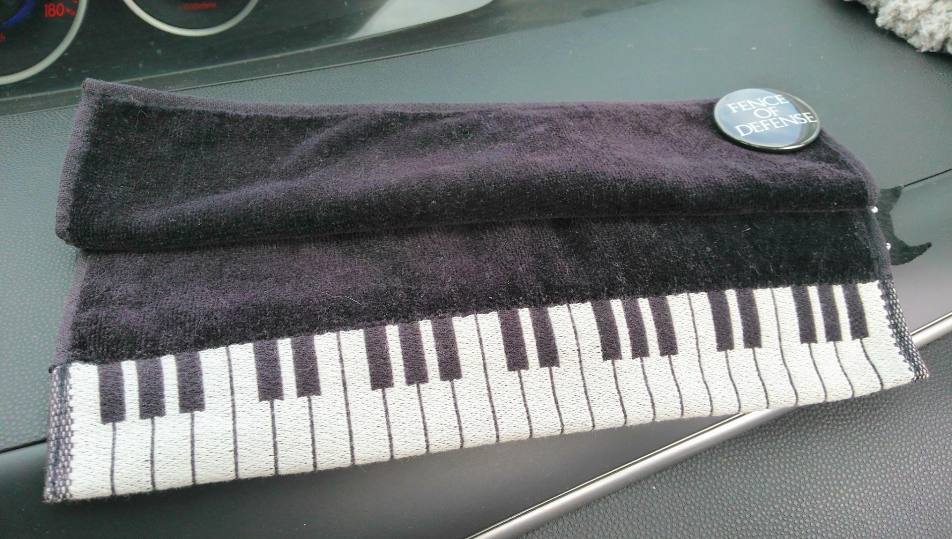 PIANO鍵盤タオル