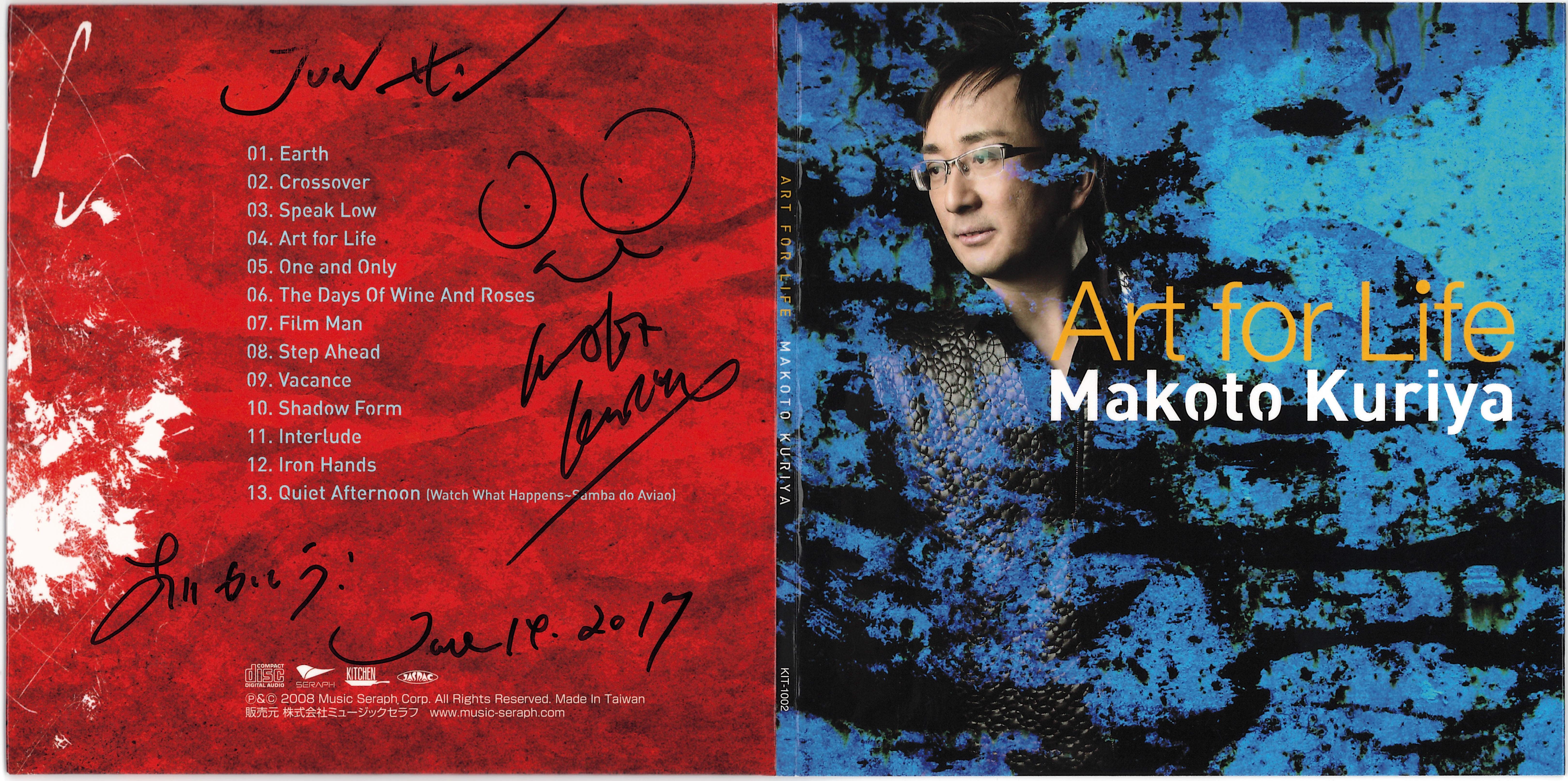 ART FOR LIFE | Makoto Kuriya