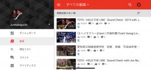 YOUTUBE視聴回数33,364
