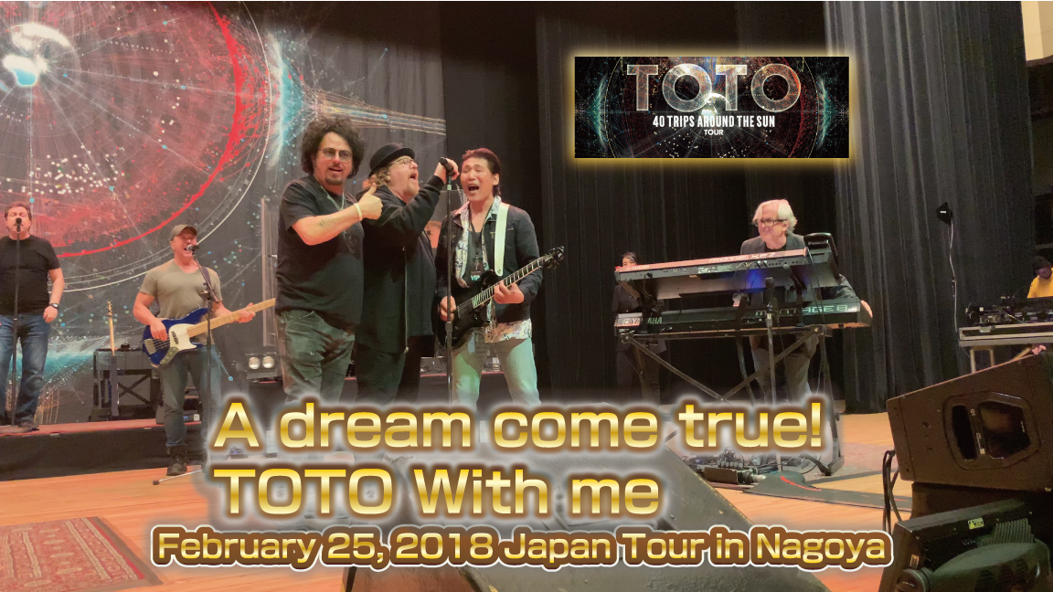 TOTO - HOLD THE LINE - Sound Check -with Jun Nakaguchi -Another Angle ver