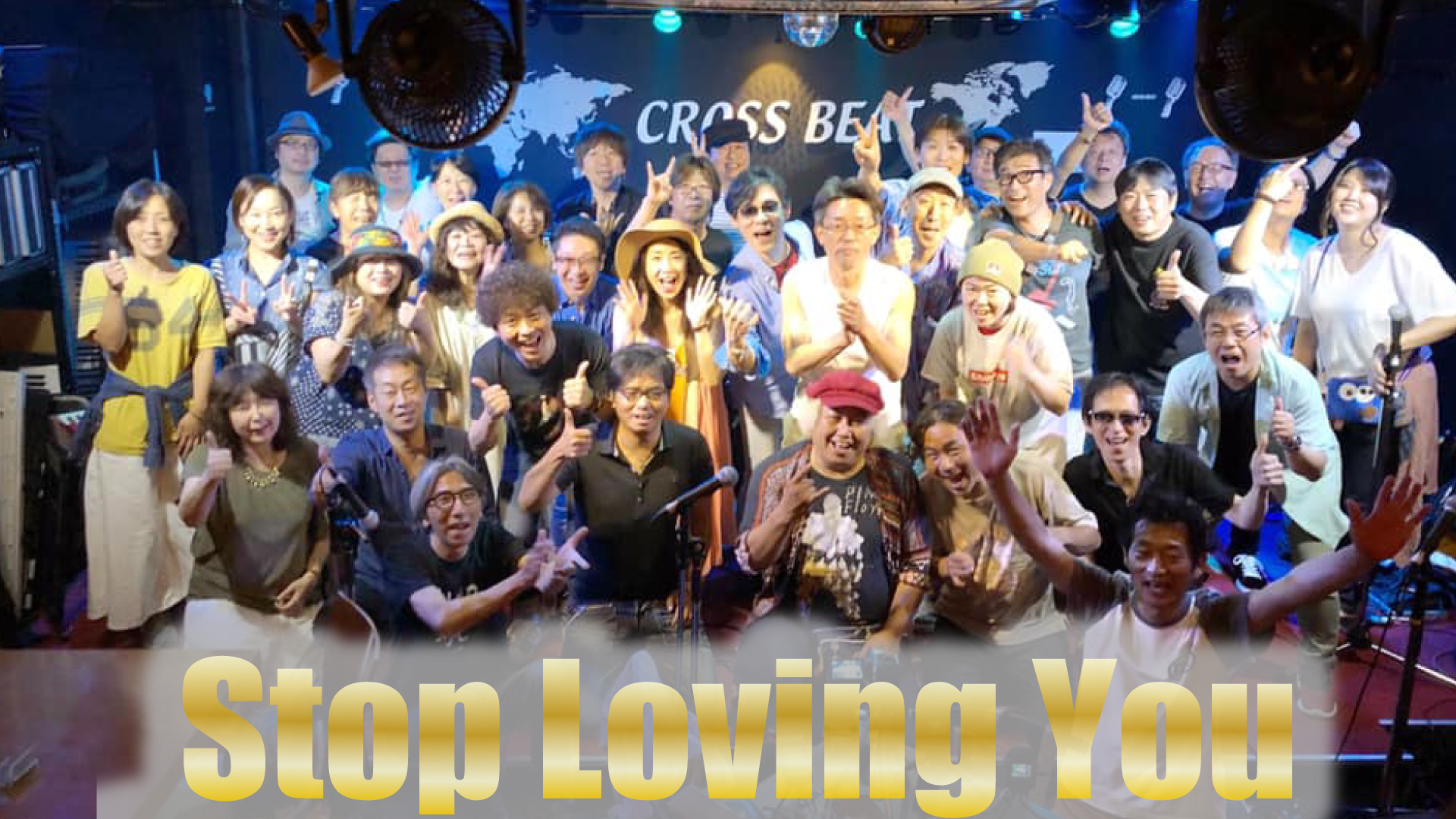 【Stop Loving You】 https://youtu.be/5FMQ5EeKO2g -TOTO祭り2019