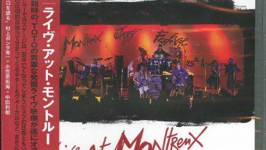 1991-Live At Montreux
