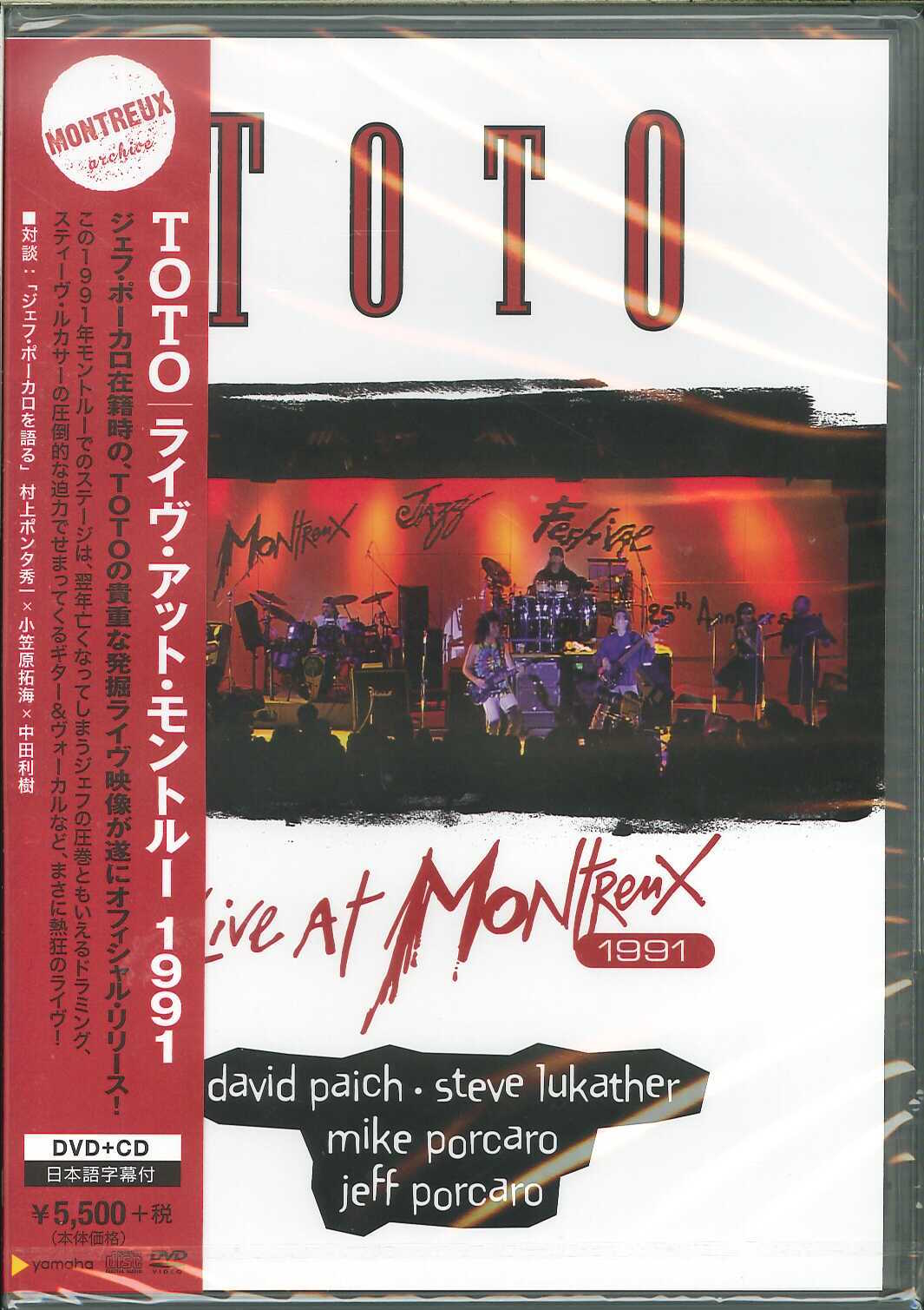 1991-Live At Montreux