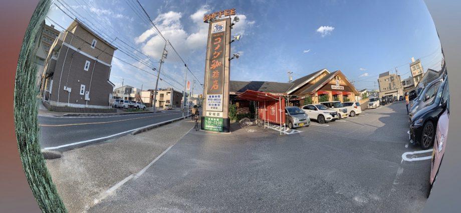 コメダ珈琲店 安城店|20-20 朝日町 安城市 愛知県 446-0031