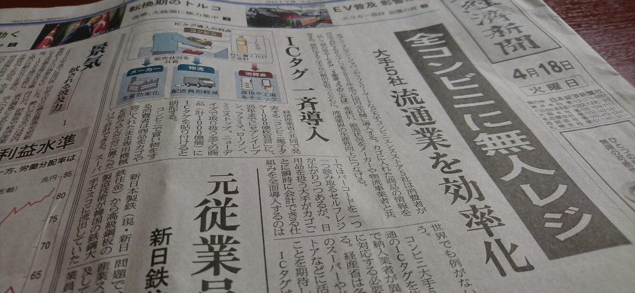 News -various