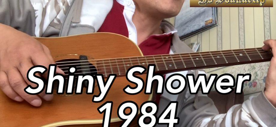 Shiny Shower 1984