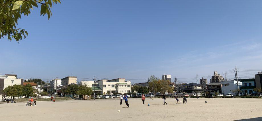 奈良井公園