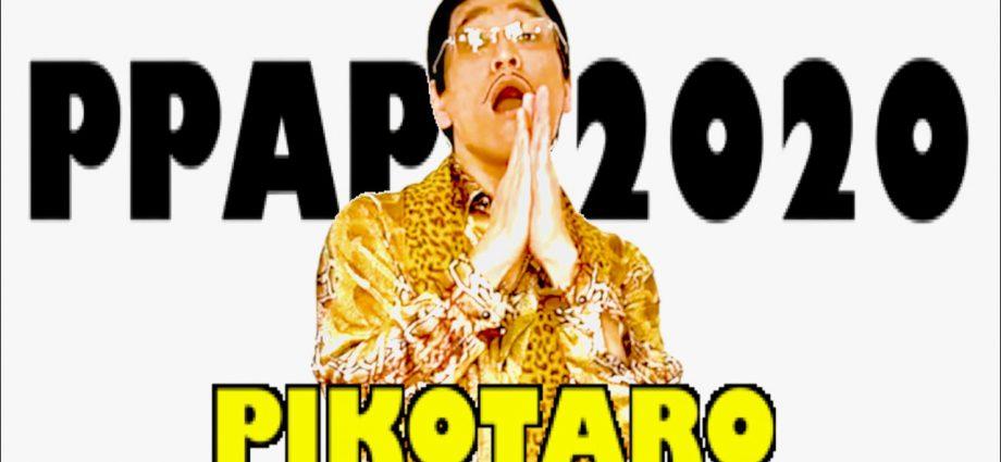 PPAP-2020-PIKOTAROピコ太郎