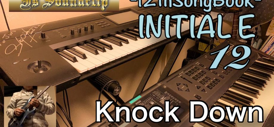 Knock Down|【Initial E】 -12th Album-12曲目
