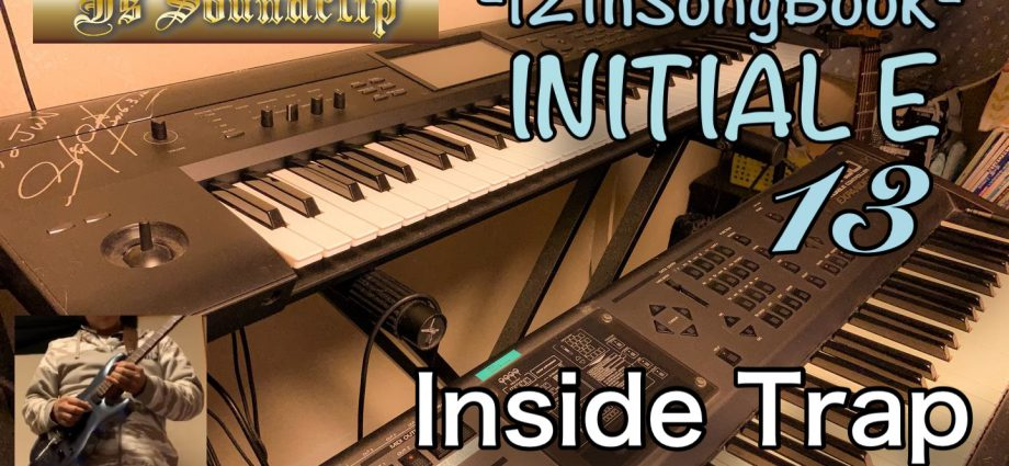 Inside Trap|【Initial E】 -12th Album-13曲目
