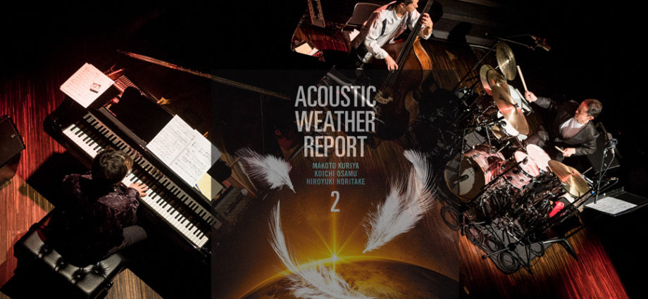 ACOUSTIC WEATHER REPORT