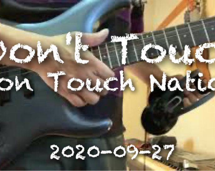 Don't Touch / Non Touch Nation  Morning Traning 2020-09-27