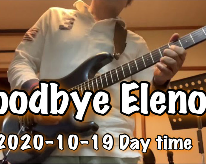 【Goodbye Elenore】TOTO / THR30ⅡWireless 購入記念!シリーズ 2020-10-19 Day time training