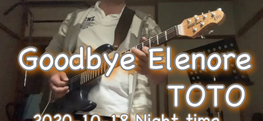 Goodbye Elenore / TOTO Cover 2020-10-18 Night time