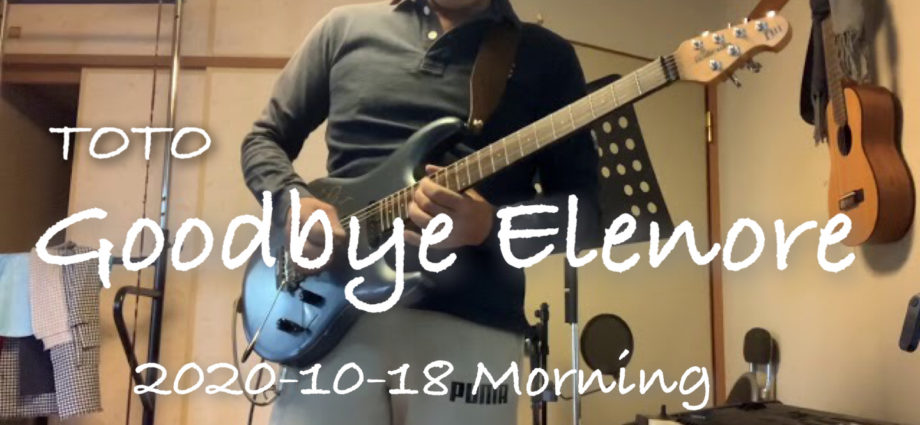 Goodbye Elenore / TOTO Cover 2020-10-18 Morning