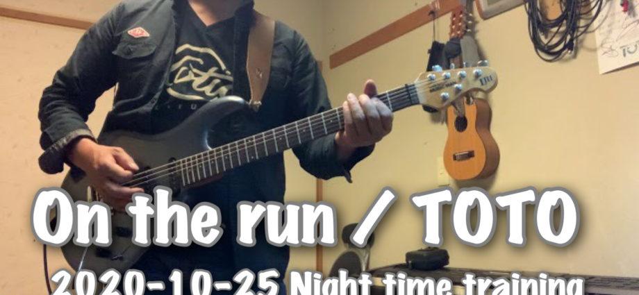 【On the run】TOTO 久々に弾きました。騒音?(笑) 構成忘れてましたが楽しくなっちゃいました♬