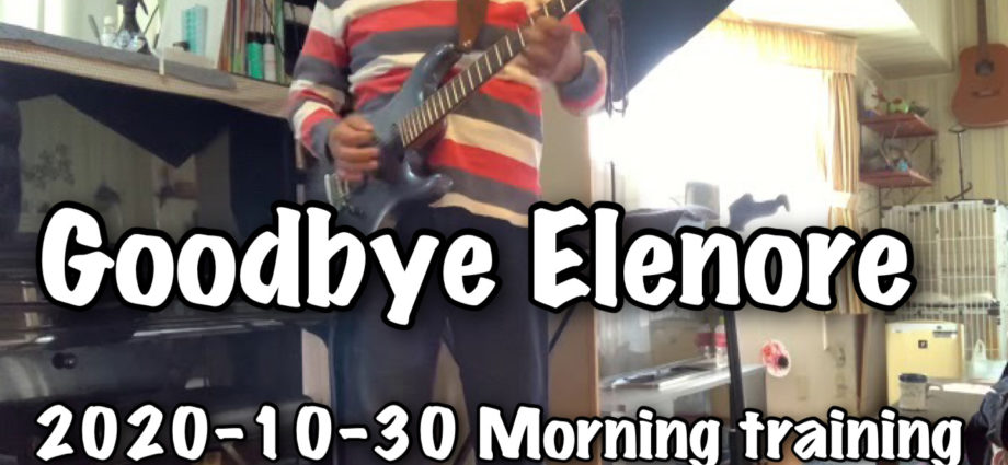 【Goodbye Elenore】TOTO Cover Morning training 2020-10-30