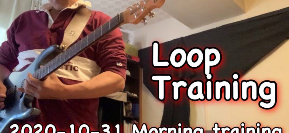 LOOP TRAINING 2020-10-31 Morning training