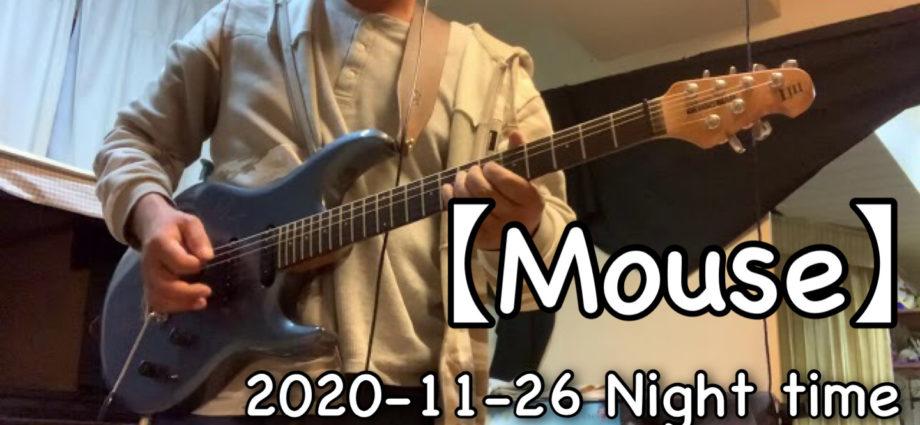 思いつきを重ねて見ました。 【Mouse】 2020-11-23 外れまくってるけどまぁ最初はそんなもんです(笑)
