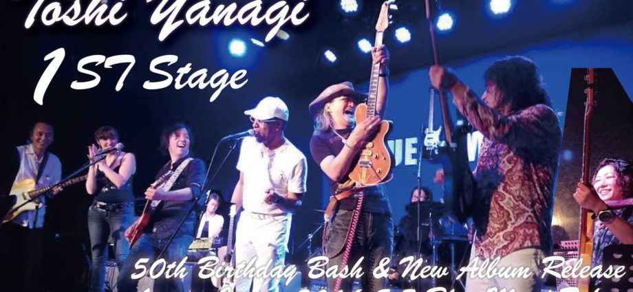 1nd STAGE/Live in Japan 2016 Summer Tokyo Blue Mood/Toshi Yanagi /2016.08.07