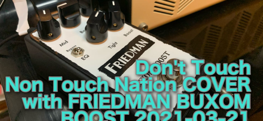 Don't Touch /Non Touch Nation COVER with FRIEDMAN BUXOM BOOST 2021-03-21