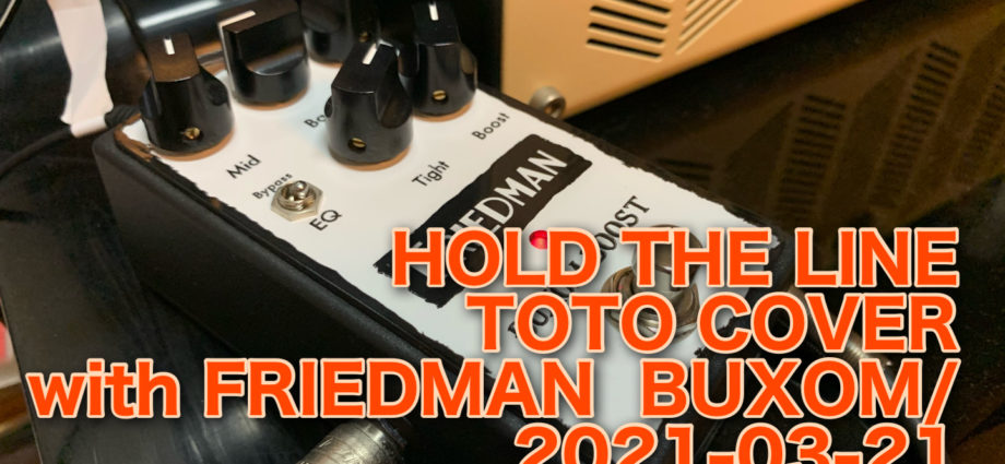 HOLD THE LINE /TOTO COVER with FRIEDMAN BUXOM/2021-03-21 https://youtu.be/e6ajVF1YLXE