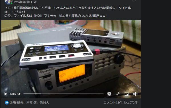 【NO】- 【Like,It So.】16thSongBooK|2016-05-14|https://youtu.be/9GKsyeK89-8