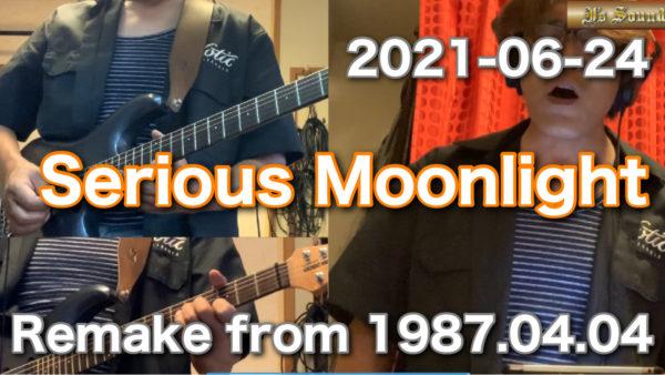 とても久しぶりに多重録音を。iPad版です。【Serious Moonlight】Remake from 1987.04.04