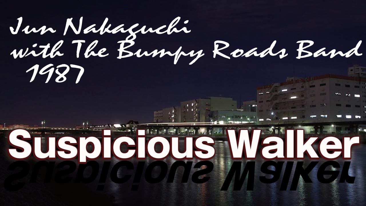 Suspicious Walker | Jun Nakaguchi with The Bumpy Roads Band |1987