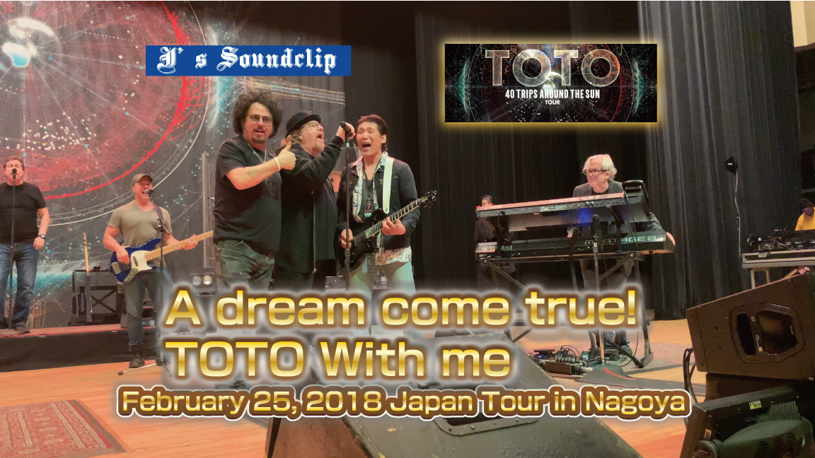 TOTO – HOLD THE LINE – Sound Check -with Jun Nakaguchi -Another Angle ver