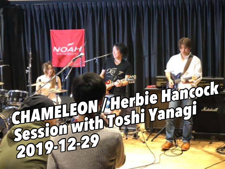 CHAMELEON / Herbie Hancock Session with Toshi Yanagi 2019-12-29