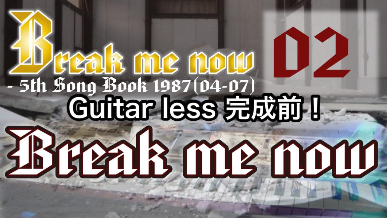 【Break me now】-Guitar less|2020-05-29